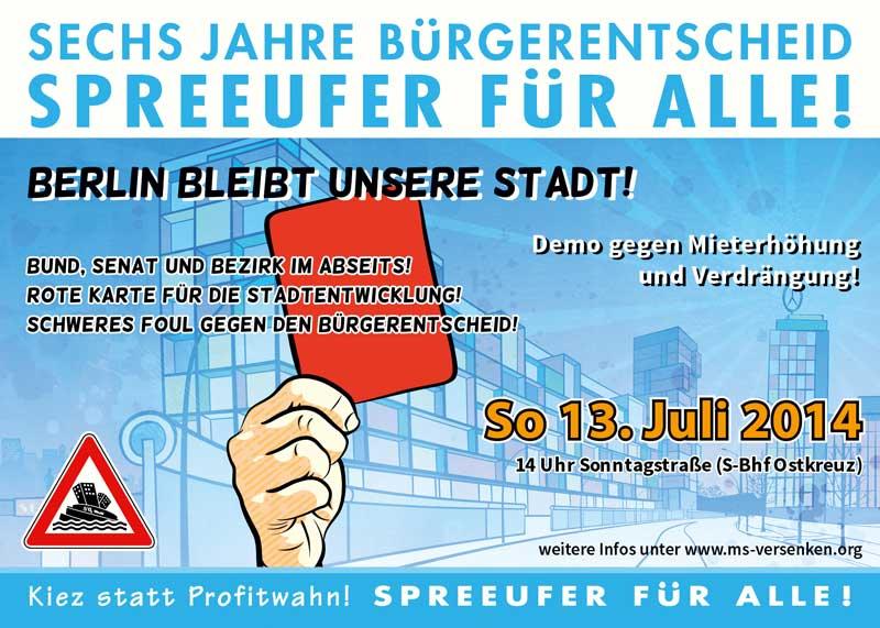 flyer_demo_2014-07-13