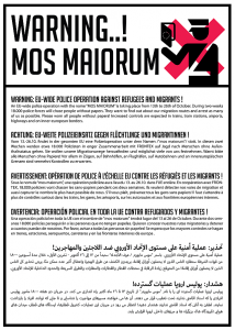 mos-maiorum_640